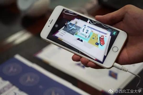 酷炫!西北工大发出中国第一封AR录取通知书