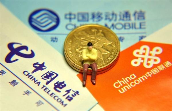 4G用戶無敵!中國移動曬數據:寬帶也要當老大