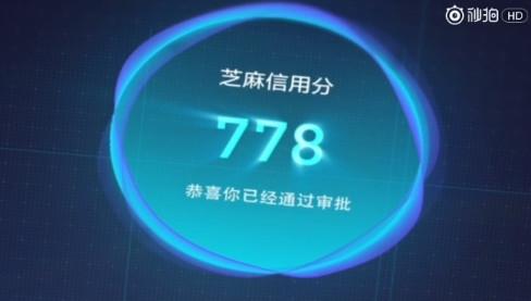 天猫汽车自动贩卖机官方演示:蚂蚁分750分一成首付