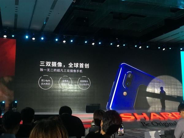 骁龙630全球首发!夏普AQUOS S2:国内最小5.5寸全面屏手机