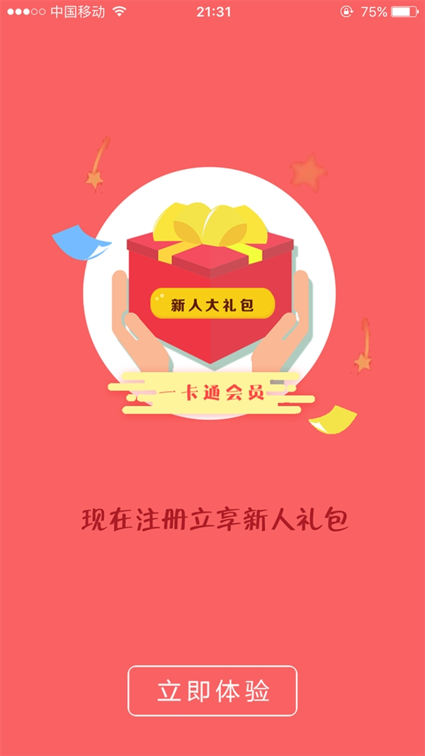 簡單暴力:iPhone能在北京刷公交卡瞭