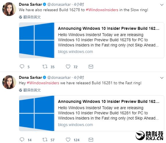 Windows 10双版齐发!疯狂扫灭Bug