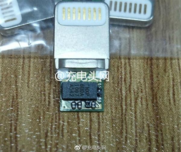 高度集成 iPhone 8數據線Lightning接口曝光