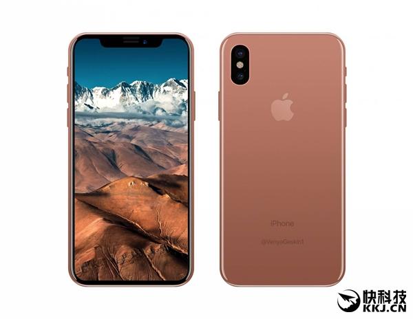 重視!iPhone 8發佈會視頻直播:蘋果首次優待國人