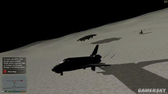 《GTA5》太空冒險MOD開放下載 飛出地球大戰外星人