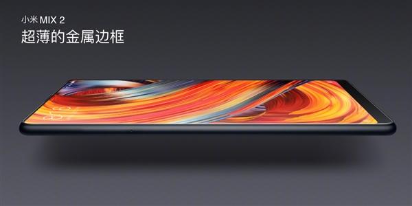 小米MIX 2正式亮相:5.99英寸18:9全面屏的照片 - 13
