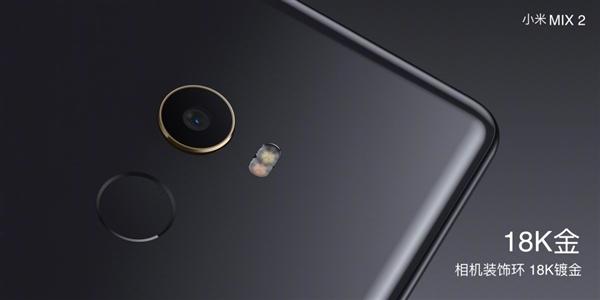 小米MIX 2正式亮相:5.99英寸18:9全面屏的照片 - 16
