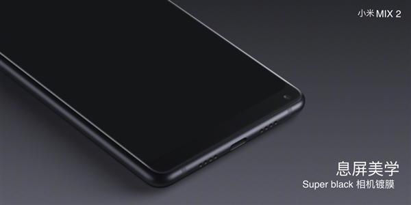 小米MIX 2正式亮相:5.99英寸18:9全面屏的照片 - 14