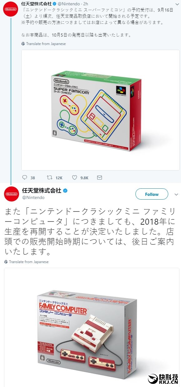 任天堂重啟NES Mini產線