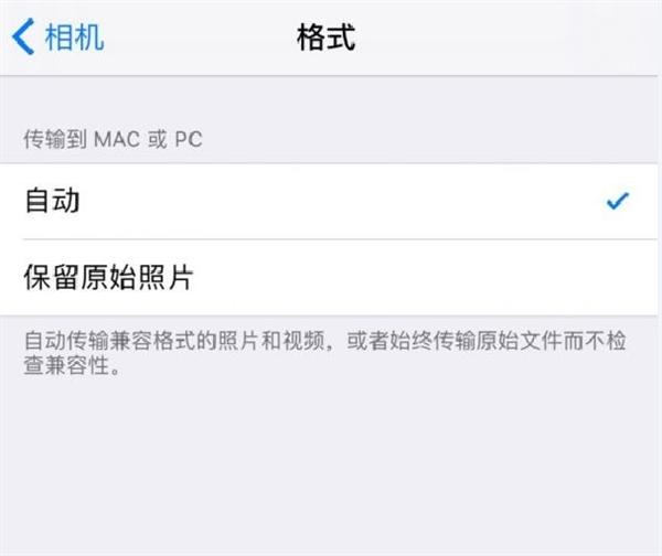 iPhone升iOS 11後Window下圖片無法看?秒解決