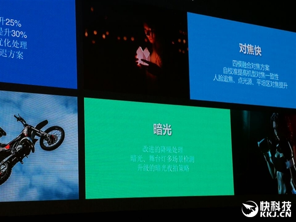 麒麟970秀拍照四大絕技:iPhone 8 Plus淪為背景帝