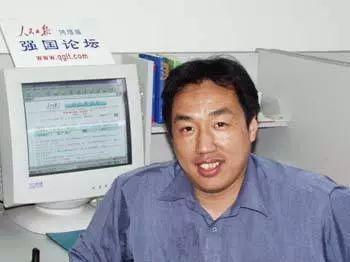 二十年前在中關村開網吧的人 現在都去哪了?