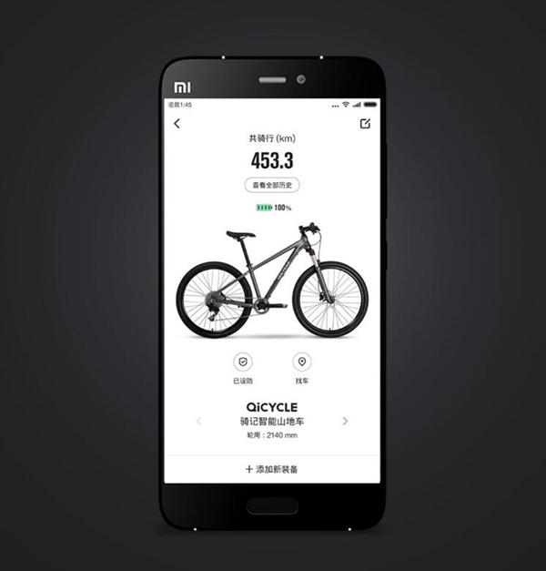 2199元!骑记智能山地自行车发布:11速/三重定位