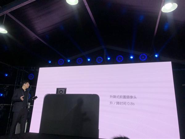 最完美全面屏!vivo APEX将于年中量产:搭载骁龙845