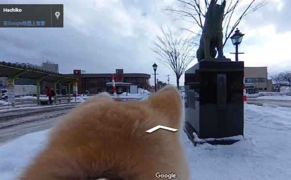 史上最萌谷歌街景 秋田帶你看風景