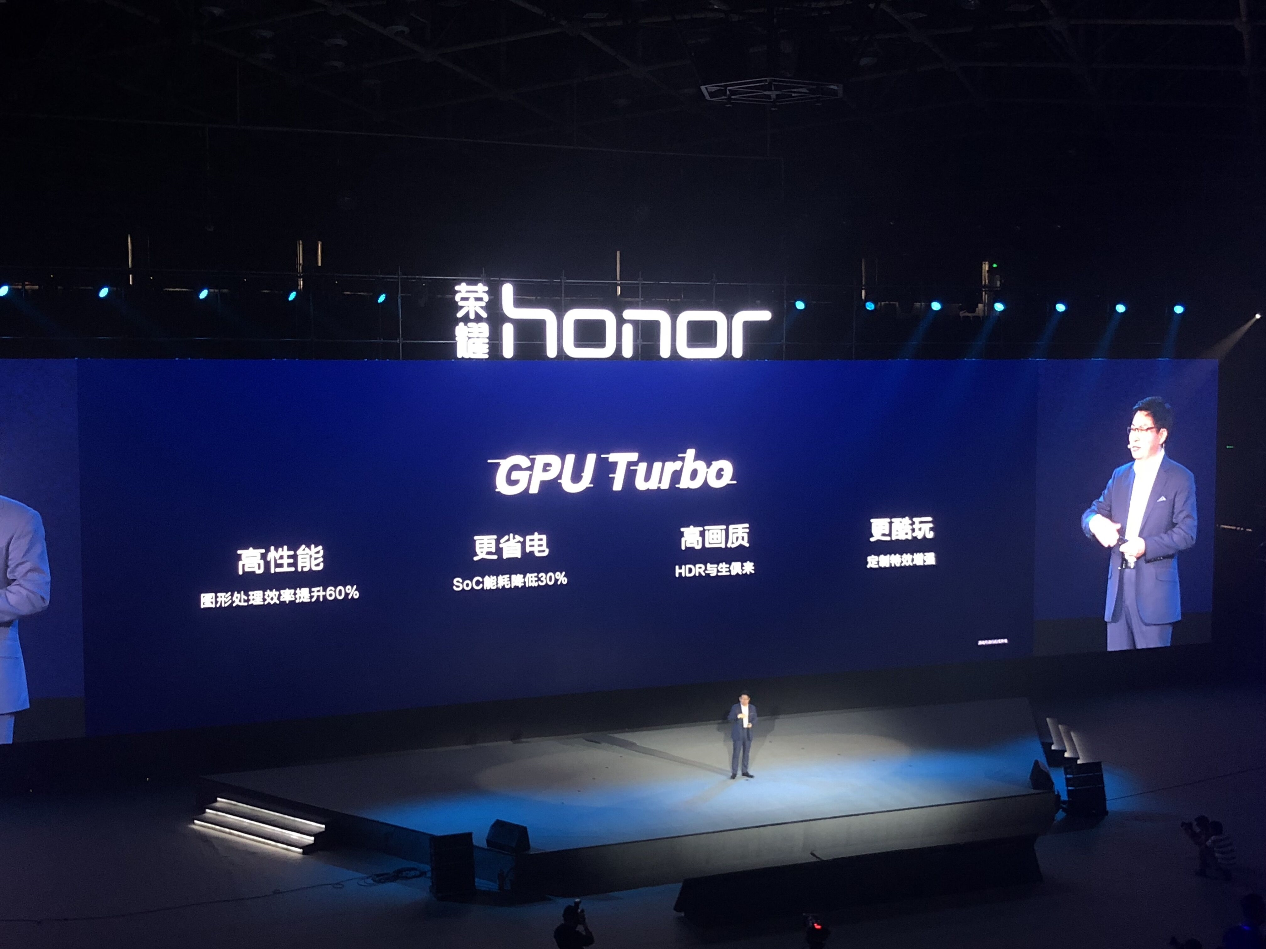 """Scary"""" technology of Huawei was just a GPU accelerator : Android"""