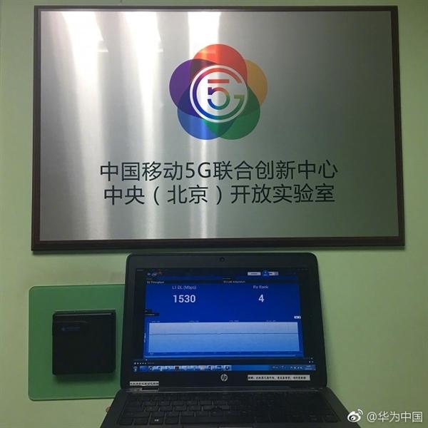 中国移动/华为/Intel联合测试5G:1.5Gbps速度搞定8K超高清