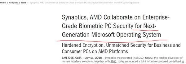 新思/AMD意外曝光微软下一代操作系统:强化生物识别特性