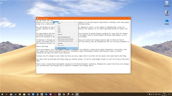 N年来第一次:Windows 10记事本全面升级