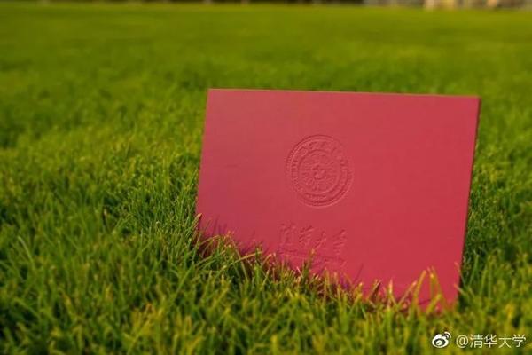 清华大学录取通知书火了:微型3D纸模巧夺天工