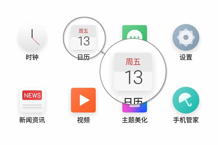 The first experience of the Meizu Flyme 7: these functions