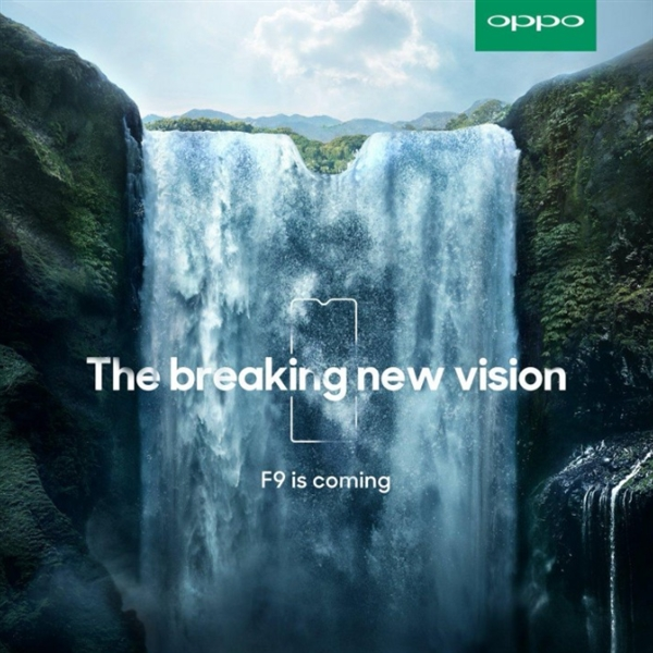 OPPO new machine F9 Pro exposure: new beauty tip design, support VOOC flash charge