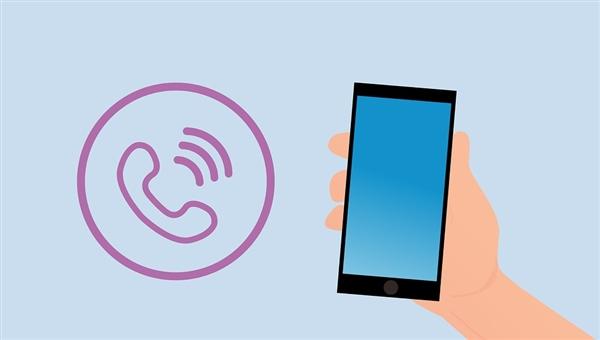 GSM劫持短信验证码盗刷引关注:手机处于2G网络小心了