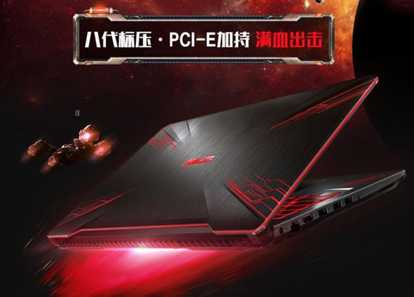 CJ季华硕新品游戏本备受瞩目 首发平台京东游戏魅力何在?