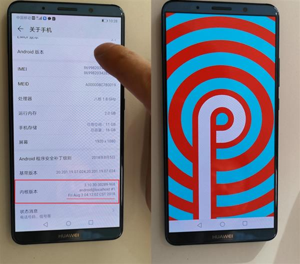 "Android P正式发布 华为四款机型将吃上第一口""馅饼"""