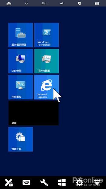手机当电脑用不是梦 如何在安卓上使用PC软件