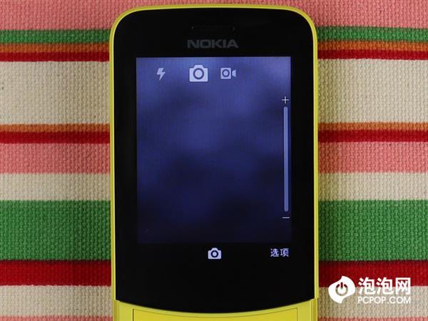 外观个性十足的功能机 诺基亚8110 4G上手