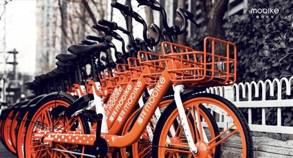北京:同享单车一辆也不能增长