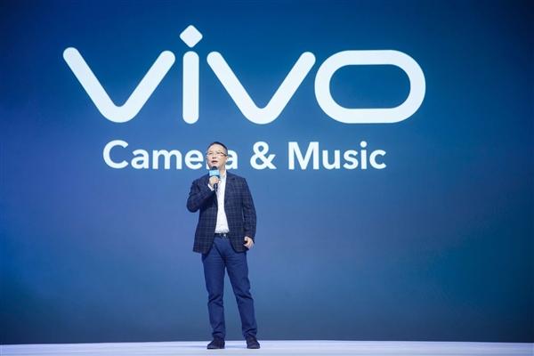 第四代光电屏幕指纹加持 vivo X23即将发布