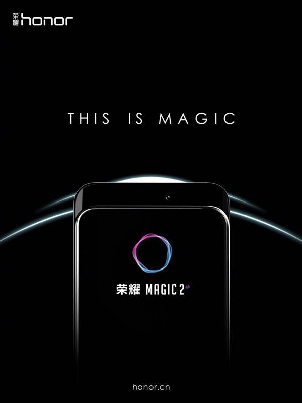 Magic Slide魔法全面屏近100%屏占比!荣耀Magic2突然现世:还有麒麟980