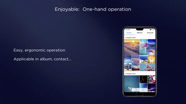 基于Android P打造 华为EMUI 9.0发布:流畅度提升12.9%