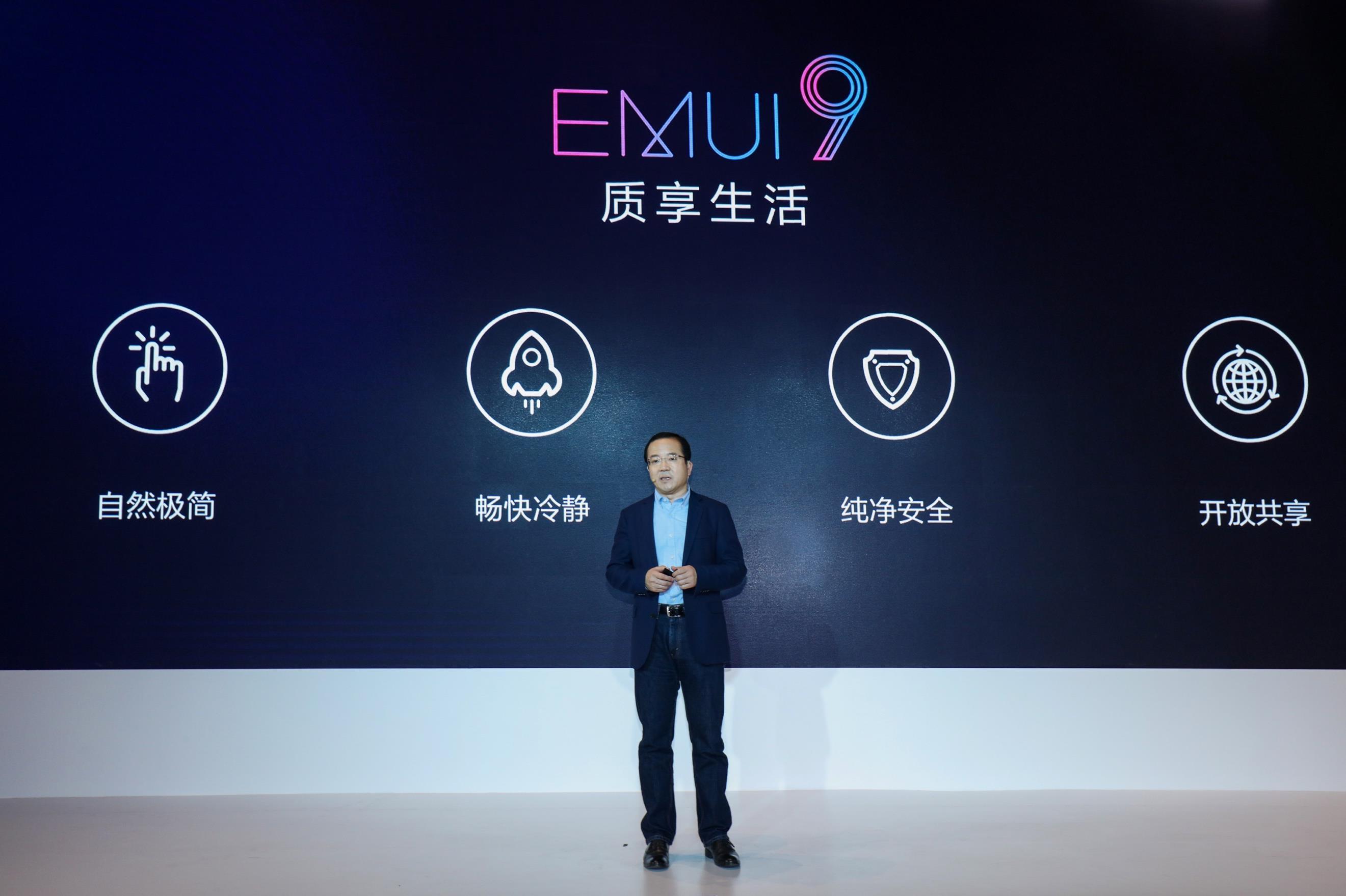 生活资讯_0国内首发适配安卓9.0 数字时代下品质生活再升级