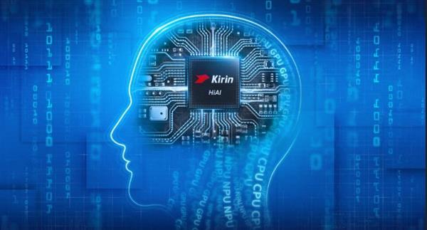 麒麟AI首席科学家揭秘:原来如此聪明!