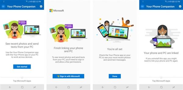 Windows 10 19H1新版18237推送:意外造成报错和内存占用高