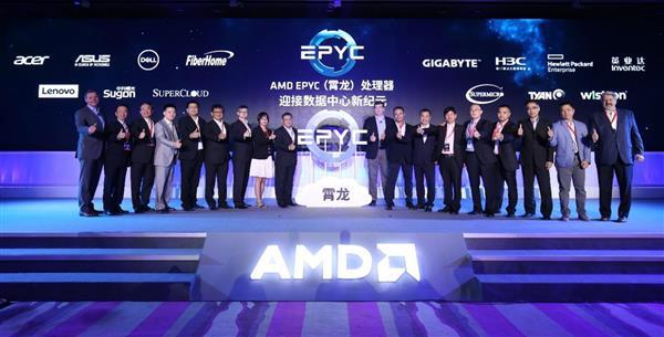 AMD EPYC霄龙诞生一年:发力三大领域 7nm时代领先