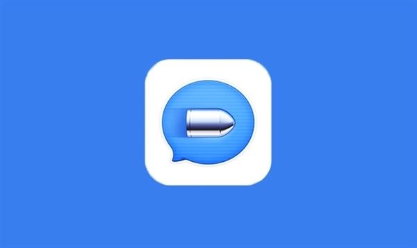 子弹短信更新:支持给好友发红包 将上线群红包