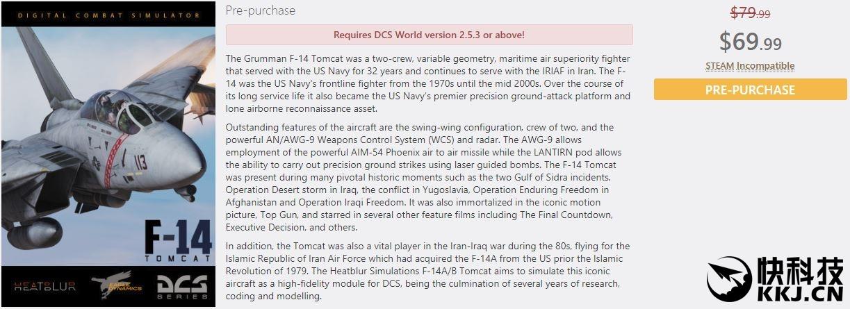 F-14雄猫入役DCS World-F-14,雄猫,DCS,飞行模拟——快科技(原驱动