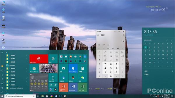 值得期待 Windows 10十月版更新功能盘点