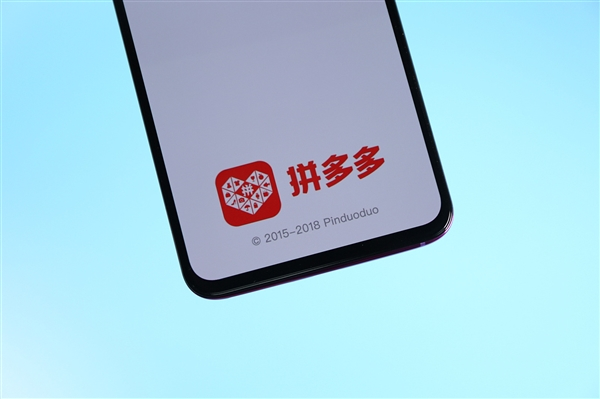 拼多多双11战报:iPhone XS/XS MAX、XR销量超12万台