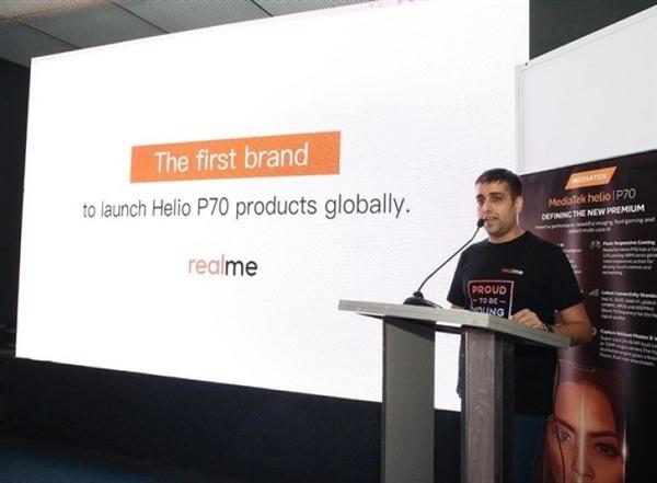 Realme:将首发联发科P70芯片手机