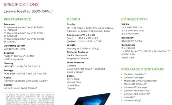 Intel 9代酷睿i7/i5/i3新品曝光:低电压Whiskey Lake马甲