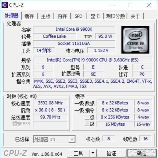 巩?9?%?k?9??yd#?`/9?i_i9-9900k用中低端主板会变弱?两代主板实测