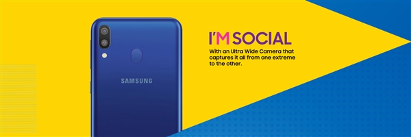 Samsung Galaxy M20 announced: 5000mAh battery blessing sees on January 28
