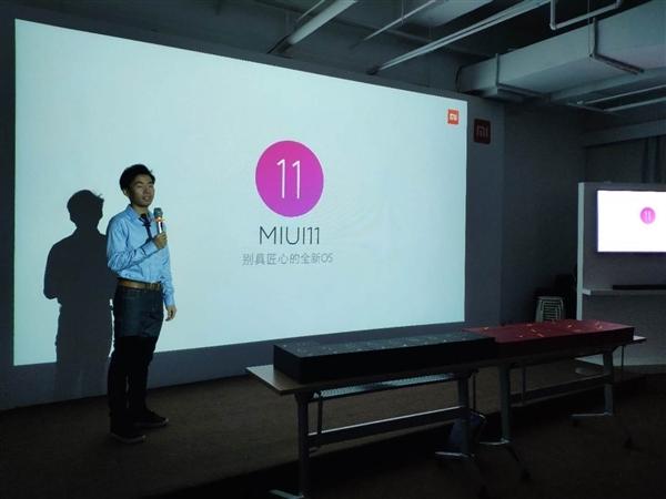 小米:MIUI 11正式启动!雷军:设计一定高大上
