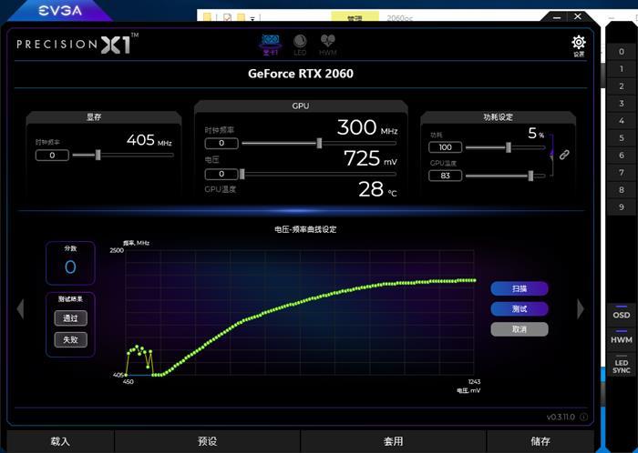 """一键""""变大神NVIDIA OC Scanner超频终极教程-一键"""",大神,NVIDIA OC"""