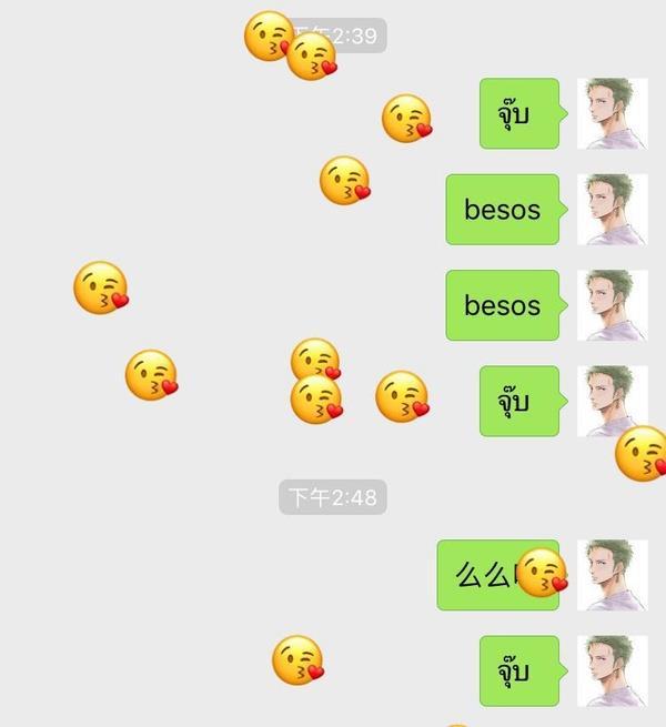 微信隐藏符号功能了解下:情人节发这些表白